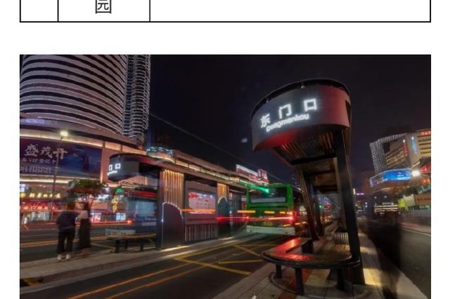 宁波公交加密夜班车及通宵线 方便夜游市民回家