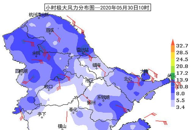 宁波今天白天风力仍然较大 预计傍晚起将明显减弱