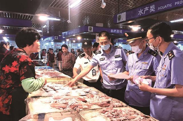 象山多部门联合突击检查 严打销售违禁渔获物行为
