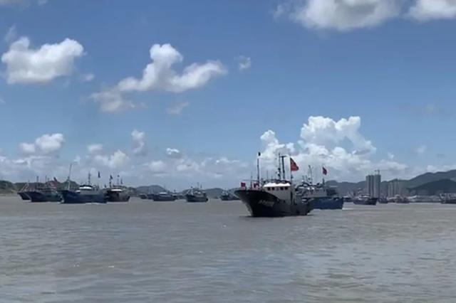 象山1400多艘渔船昨日正式驶出港口 开始新一轮生产