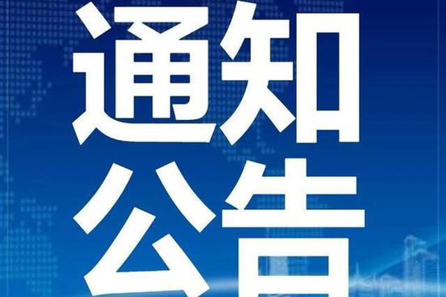 宁波2021年度人事考试安排公布 请通过正规渠道报名