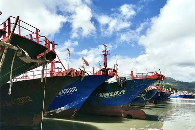 宁波象山渔船已全部回港避风 提前做好全面防台措施