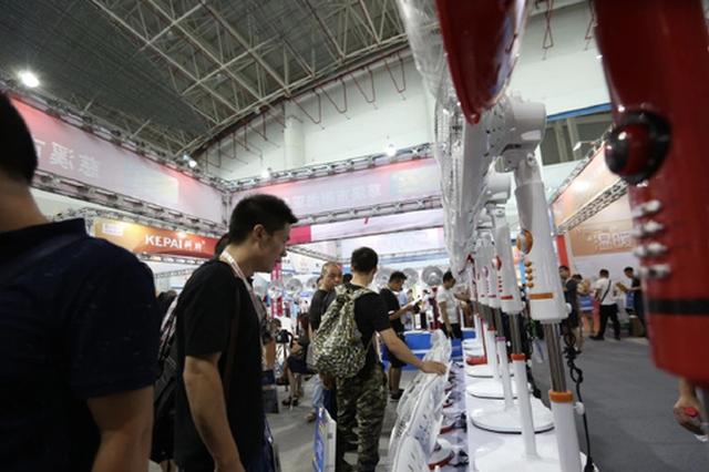 慈溪第16届家电博览会即将举办 创新和数字化是亮点