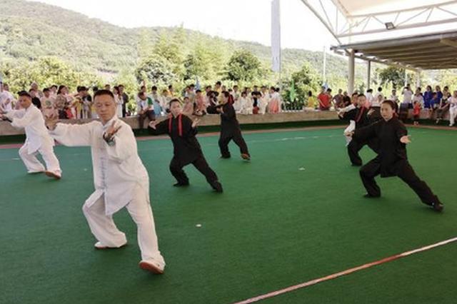 北仑全民运动会武术比赛开幕 百余名武林高手梅山比武