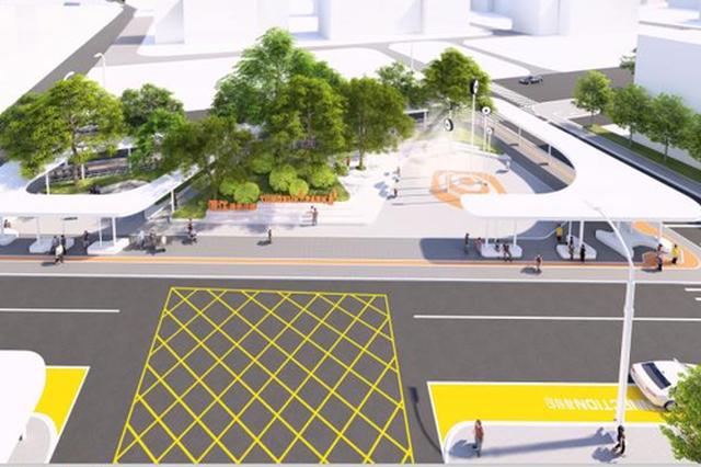 江北13所学校周边将同步改造 现项目已进行方案论证