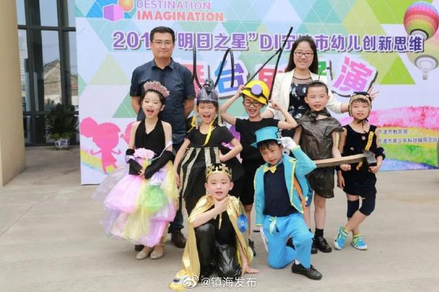 镇海一小学喜获2020年全球DI赛第三名 创历史最佳