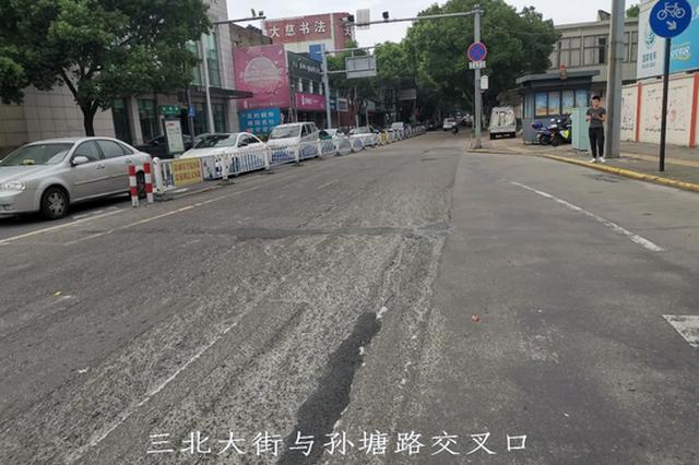 慈溪部分道路将进行养护维修 重新摊铺新的沥青面层