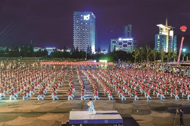 象山举办老年体育健身项目展示活动 倡导全民健身