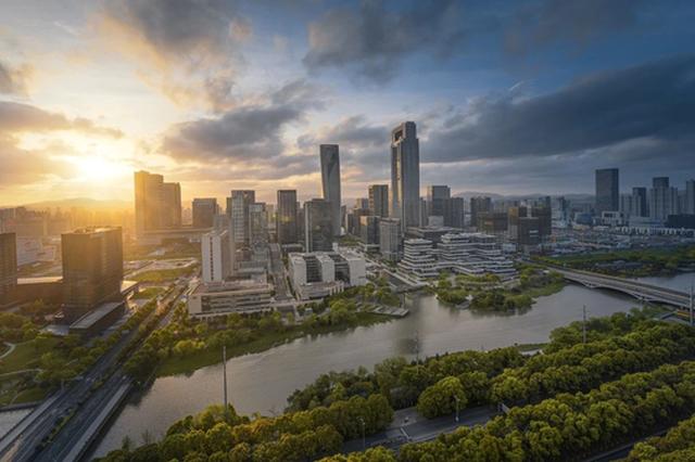 宁波开展房地产市场专项整治工作 维护群众合法权益