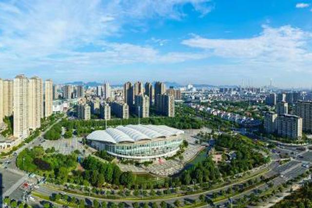 北仑入选2019美丽浙江考核优秀单位 已连续三年获评