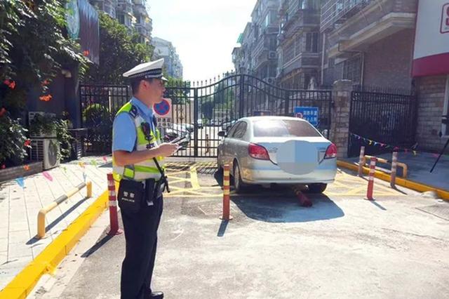 宁波整治消防通道上违停现象 现已开出此类罚单54张