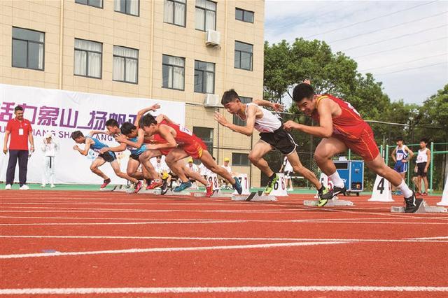 象山举办2020年省少年儿童田径冠军赛 赛程为期4天