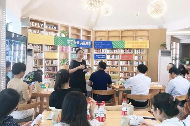 北仑开展海外留学生创业活动 支持海归青年回乡创业