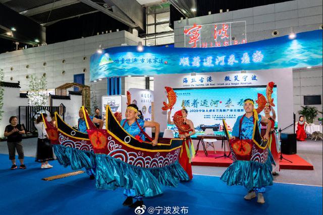 """顺着运河来看海 宁波""""抢镜""""大运河文化旅游博览会"""