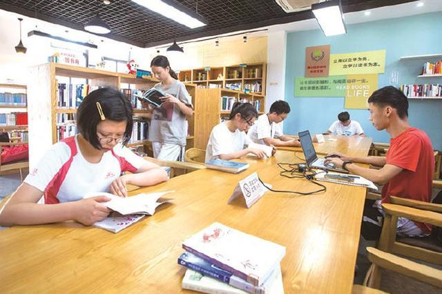 象山城市书房恢复开放 各大主题书房迎来第一批读者
