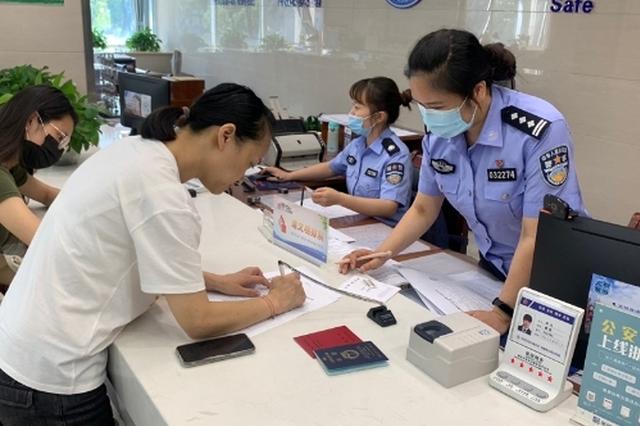 海曙做好香港居民回乡证换发工作 现宁波已全面部署