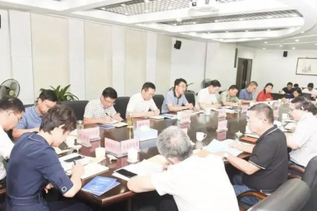 宁波召开市委网信第二次全体会议 加快网络强市建设