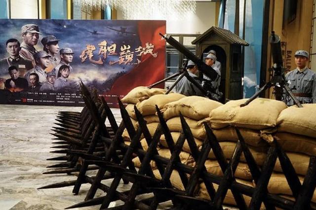 """北仑大型抗日题材电视剧开机 讲述""""镇海保卫战""""故事"""