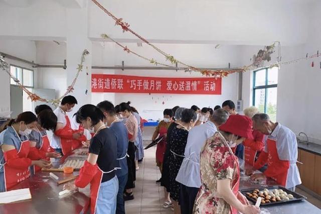 北仑小港侨联组织做月饼活动 积极弘扬中国传统文化
