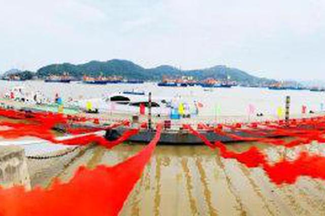 象山石浦隆重举行开渔节开船仪式 石浦港千舟竞发