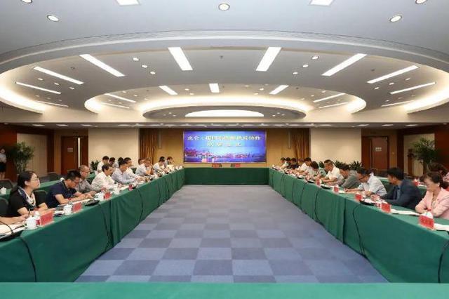 北仑召开东西部扶贫协作联席会议 深化两地协作关系