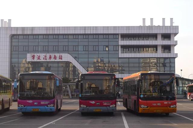 宁波今日起可买国庆长假汽车票 预售期延长至15天