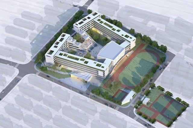 海曙新芝小学迁建工程开工在即 学校规模为小学36班