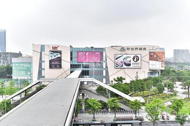 北仑富邦城即将开业 130多家店铺快速领取营业执照