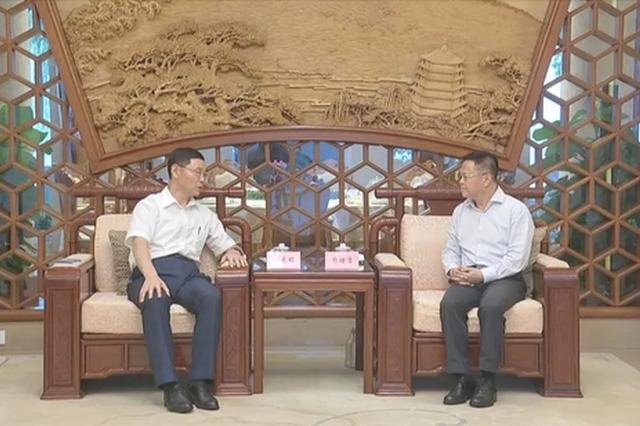 甬将建中德合作大学 郑栅洁和裘东耀分别会见郭东明
