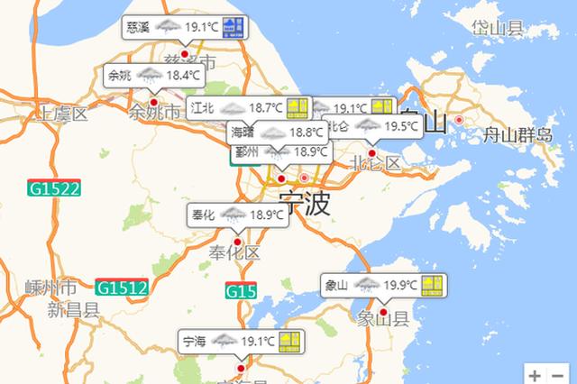 宁波今天阴有雨最高气温22度 明天多云最低气温19度