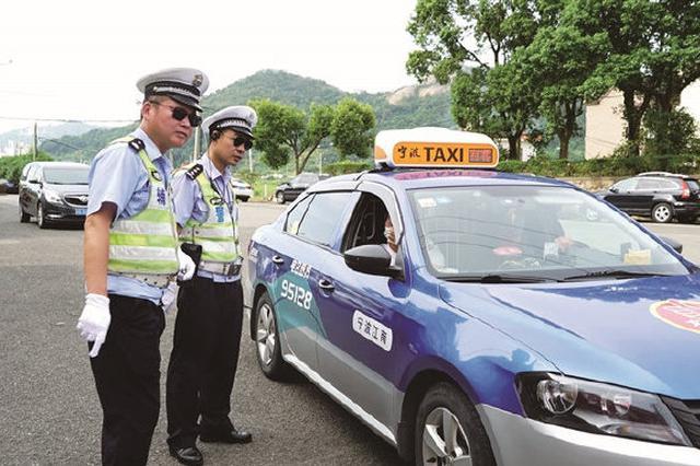 象山县交警部门全力以赴 保障开渔期间道路交通安全