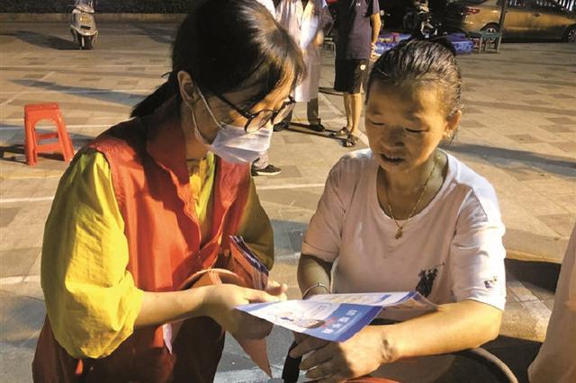 象山开展健康生活方式宣传活动 为群众提供健康咨询