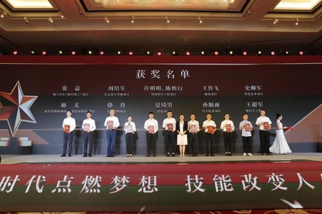 宁波人才科技周昨日开幕 市长裘东耀进行开幕致辞