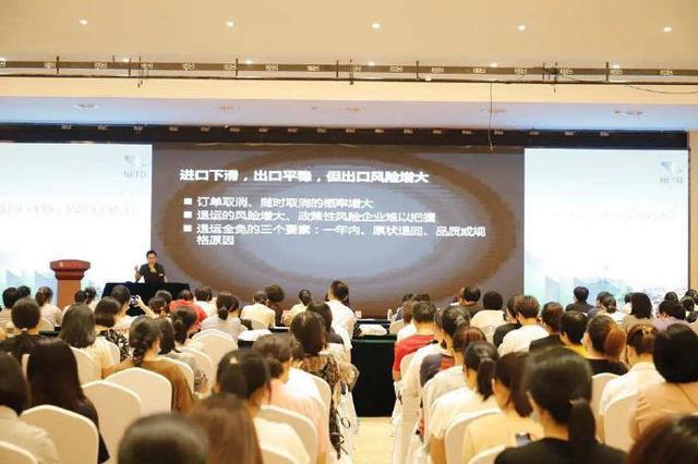 北仑举办外贸政策法规培训会 200多家外贸企业参加