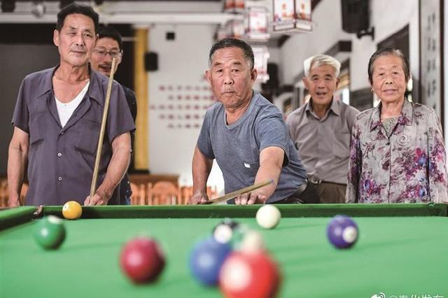 奉化蒋家池头村建立老年活动中心 丰富老人晚年生活
