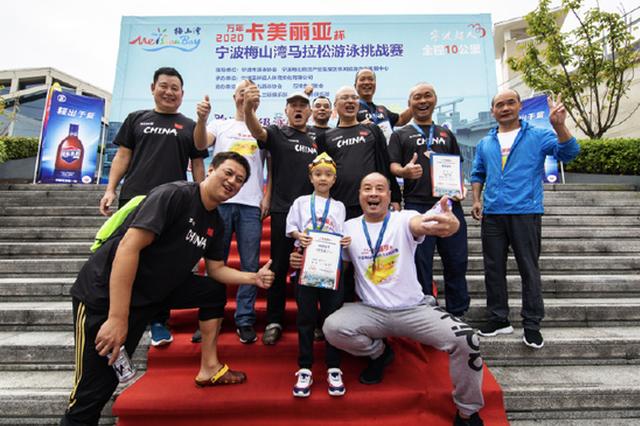 宁波北仑举行马拉松游泳挑战赛 市民踊跃参与比赛