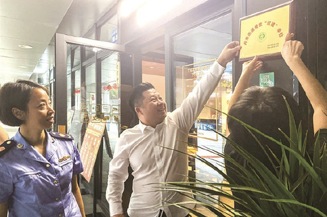 """象山9家餐饮单位授挂""""红榜"""" 提升了商家责任意识"""