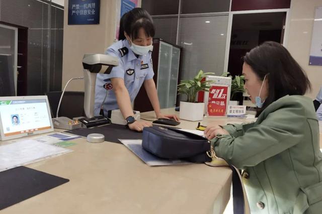 宁波恢复办理居民赴澳旅游签注 配合疫情防控工作