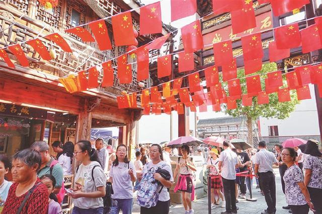 象山石浦古城开展主题庆祝活动 为游客带来新体验