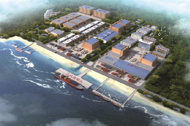 象山石浦港首个万吨级码头即将动建 总投资约1亿元