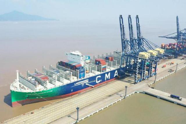 宁波舟山港迎来LNG动力集装箱船首航 仅挂靠4个港口