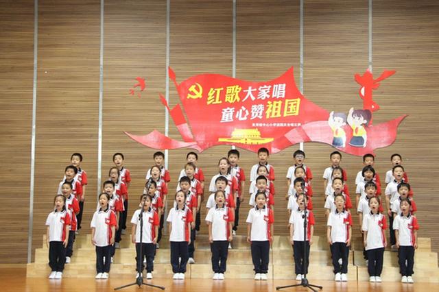 象山各中小学组织开展各类形式多样活动 为祖国庆生