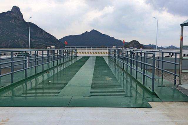 宁波象山又一新汽渡码头启用 提升渡运服务品质