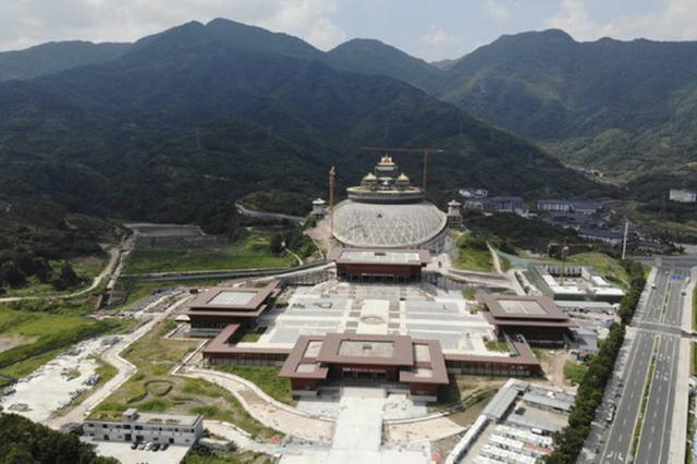 宁波奉化弥勒圣坛明年6月竣工 主体结构已基本完工