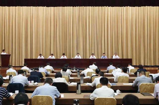 宁波召开村(社区)组织换届工作会议 部署重要工作