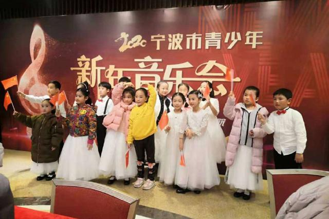 北仑区青少年宫开启秋季班招生 计划招收47名学员
