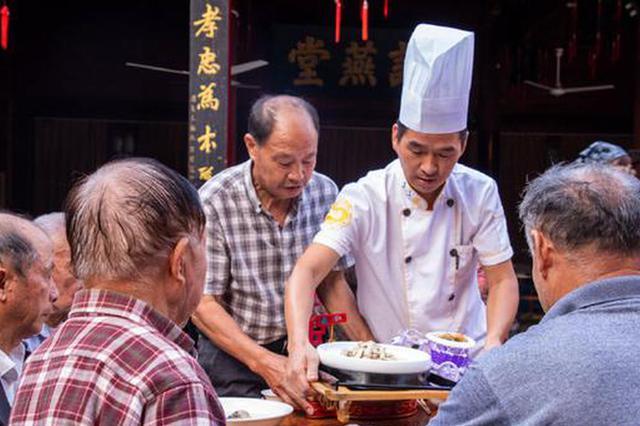 全芋宴在萧王庙青云村举行 芋头菜品齐全