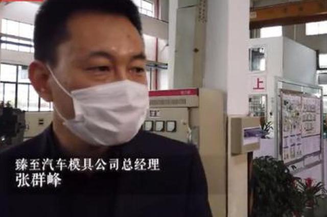 省文明办公示八月浙江好人名单 北仑1人入选
