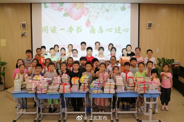 江北庄桥中心小学开展爱心捐书 帮库车孩子圆阅读