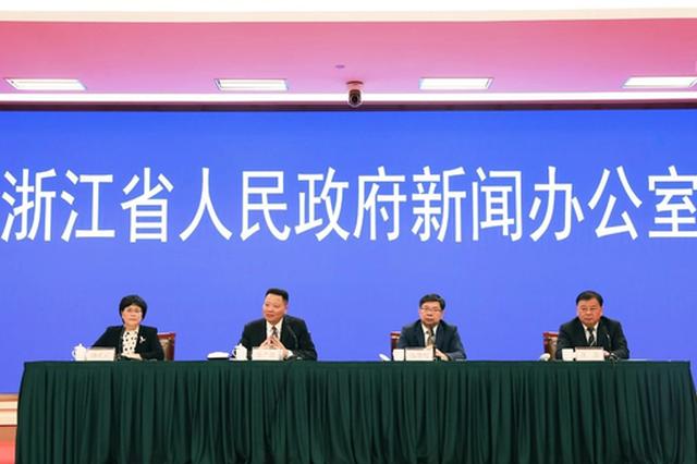 浙江举行新闻发布会 推进秋冬季新冠疫苗紧急接种